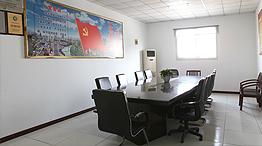 三箭会议室
