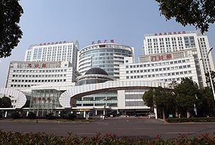 医院大楼工程案例