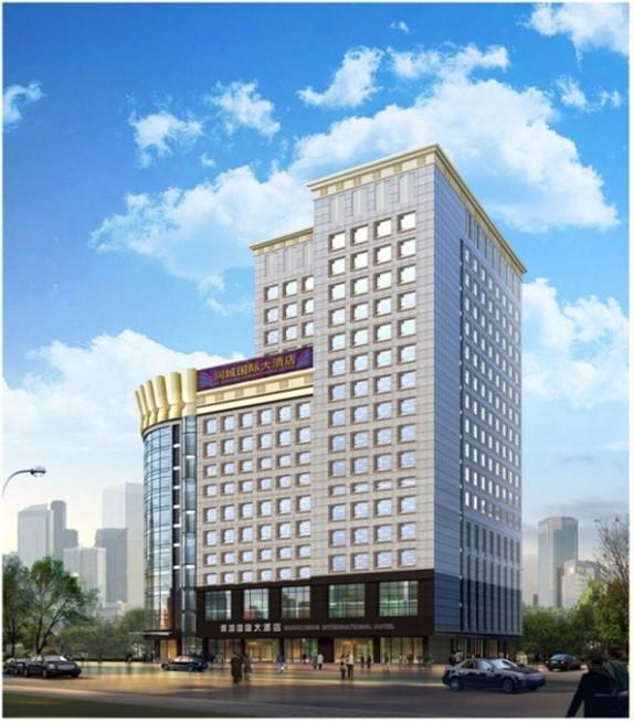 润城国际大酒店