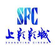上海sfc影城